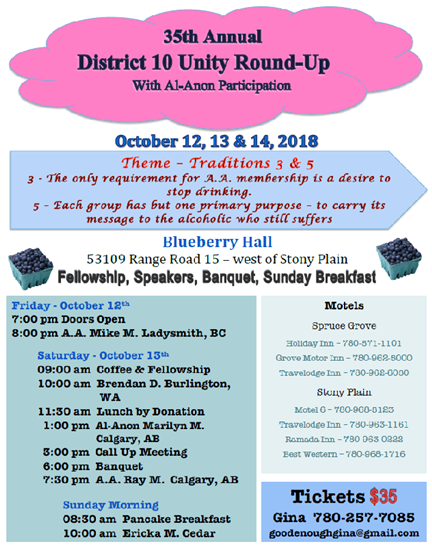 District 10 Blueberry Roundup